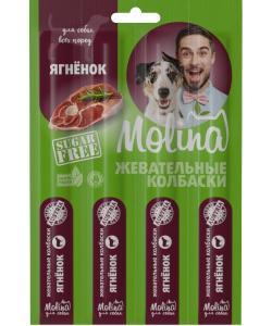 Жевательные колбаски для собак (порц 4х5г) Ягненок