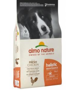 Для взрослых собак средних пород с курицей, Holistic Medium&Chicken