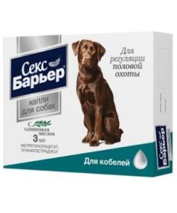 Секс-Барьер Капли для кобелей, 3 мл