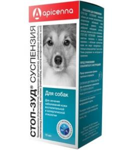 Стоп-зуд при аллергии и воспалении кожи у собак (суспензия)