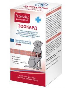 """Суспензия """"Зоокард"""" для лечения и профилактики сердечной недостаточности у собак средних и крупных пород"""