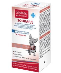 """Таблетки """"Зоокард"""" для лечения и профилактики сердечной недостаточности у собак мелких пород, 10 шт."""