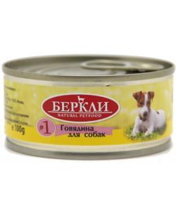 Консервы для собак класса Холистик, говядина
