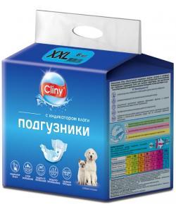Подгузники для животных весом 25-40кг (размер XXL) 6шт.