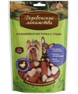 Кальциевая косточка с уткой для собак мини-пород