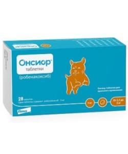 Онсиор 5мг противовоспалительный и болеутоляющий препарат для собак 28таб.