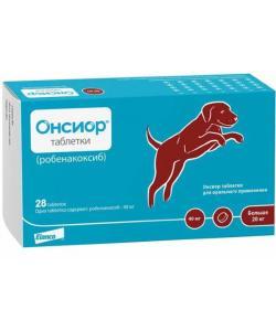 Онсиор 40мг противовоспалительный и болеутоляющий препарат для собак 28таб.
