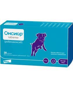 Онсиор 10мг противовоспалительный и болеутоляющий препарат для собак 28таб.