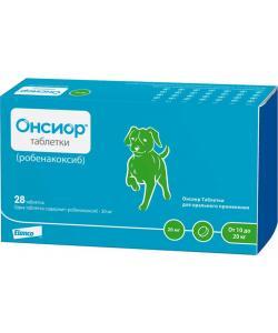 Онсиор 20мг противовоспалительный и болеутоляющий препарат для собак 28таб.