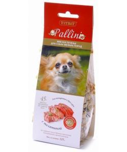 Печенье Pallini с телятиной