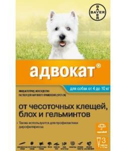 Адвокат капли для щенков и собак 4-10 кг от блох, клещей и глистов, 3 пипетки по 1 мл