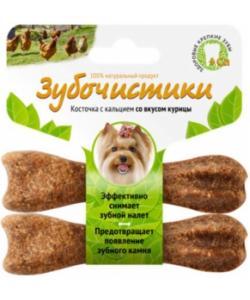 """""""Зубочистики"""" для собак мелких пород со вкусом курицы"""