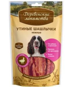 Лакомства для собак. Нежные утиные шашлычки