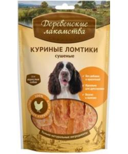 Куриные ломтики сушеные для Собак (100% мясо)
