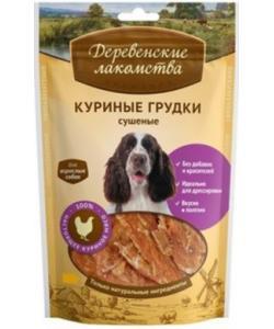 Куриные грудки сушеные для Собак (100% мясо)