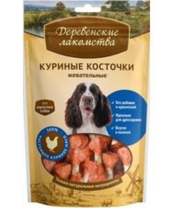 Куриные косточки жевательные для Собак (100% мясо)