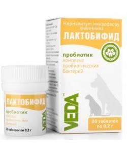 Лактобифид-пробиотик д/восстановления микрофлоры кишечника, 10таб.