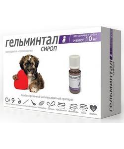 Гельминтал Сироп от глистов для щенков и собак менее 10 кг, 10 мл