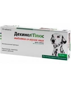 Дехинел Плюс антигельминтик для собак, 10 таблеток со вкусом мяса