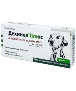 Дехинел Плюс антигельминтик для собак, 2 таблетки  со вкусом мяса