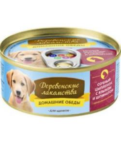 Домашние Обеды консервы для щенков (сочный цыплёнок с языком и шпинатом)