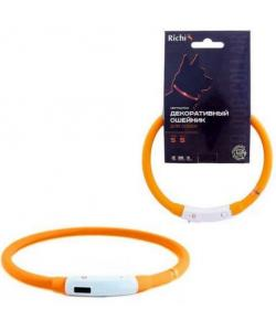 Светящийся силиконовый ошейник с USB зарядкой, для собак, M–50 см,  оранжевый