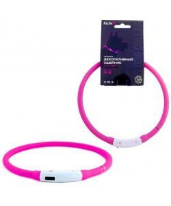 Светящийся силиконовый ошейник с USB зарядкой, для собак, S–35 см,  розовый
