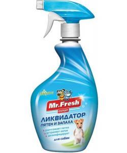 Ликвидатор пятен и запаха для собак Expert, спрей