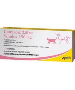 Синулокс для лечения инфекционных заболеваний кошек и собак 250мг, 10 таб
