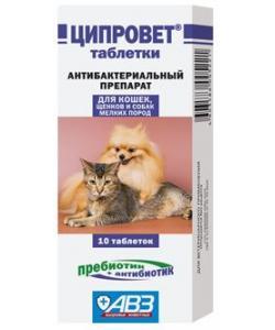 Ципровет - антибактер. препарат для кошек, щенков и мелких собак (ципрофлоксацин+пребиотик), 10таб.