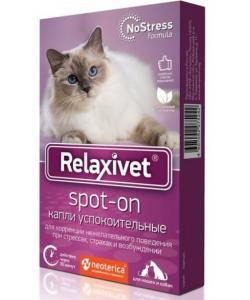 Relaxivet Капли на холку успокоительные для кошек и собак, 4шт