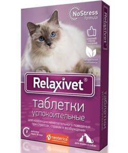 Relaxivet Таблетки успокоительные для кошек и собак, 10 таб