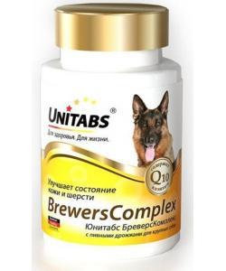 BrewersComplex Витамины с пивными дрожжами для собак крупных пород, 100 таб.