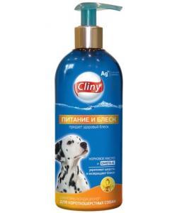 Питание и блеск Шампунь-кондиционер для собак с короткой шерстью