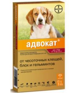 Адвокат капли для собак 10-25 кг от блох, клещей и глистов, 1 пипетка 2,5 мл