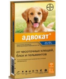 Адвокат капли для собак от 25 кг от блох, клещей и глистов, 1 пипетка 4 мл