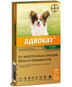 Адвокат капли для щенков и собак до 4 кг от блох, клещей и глистов, 1 пипетка 0,4 мл