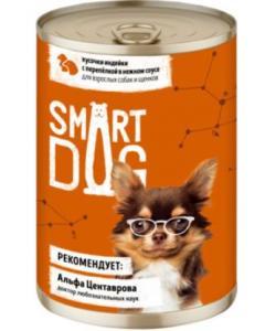 Консервы для взрослых собак и щенков кусочки индейки с перепелкой в нежном соусе