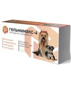 ГЕЛЬМИМАКС-4  для щенков и взрослых собак мелких пород, 2 таблетки по 120 мг