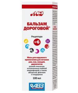 Бальзам Дороговой рецептура №6 - для лечения ран, воспалительных заболеваний кожи.