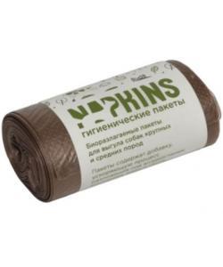 БИОпакеты гигиенические для выгула собак средних и крупных пород, коричневые, 20шт.