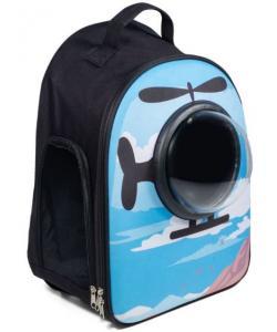 """Рюкзак-переноска для животных """"Вертолет"""", 45*32*23см"""