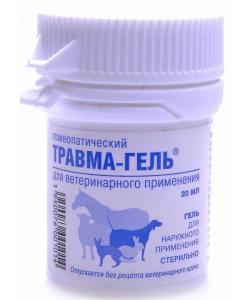 Травма-Гель Наружное противовоспалительное средство широкого спектра действия 20мл