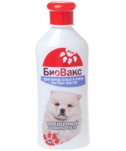 Шампунь для собак оттеночный белый