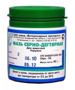 Мазь Серно-Дегтярная для лечения кожных заболеваний