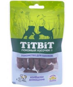 Колбаски Домашние для щенков мелких пород