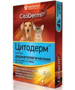 Цитодерм дерматологические капли для кошек и собак до 10 кг
