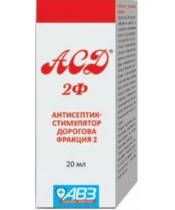 АСД-2 - антисептик-стимулятор Дорогова, фракция 2