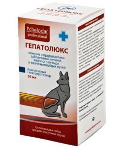 """""""Гепатолюкс"""" Суспензия для средних и крупных собак"""
