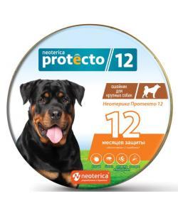 Neoterica Protecto Ошейники от клещей и блох для собак крупных пород, 75 см, 2 шт.